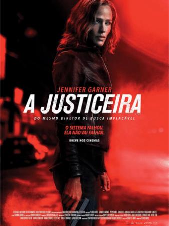 """Poster do filme """"A Justiceira"""""""