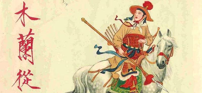 Mulan – Como Fazer Um Filme Ruim Mesmo Gastando Milhões